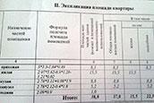 Вилора Трифонова 9
