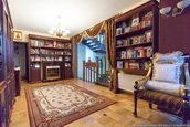 Продажа Дома в Быково