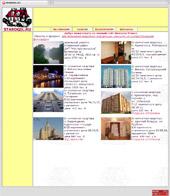 Сайт 2007