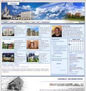 Сайт 2009